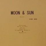moon1997.JPG